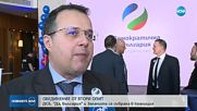 """ДСБ, """"Да, България"""" и Зелените се събраха в коалиция"""