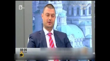 Особености на водата в bTV - Господари на ефира (02.10.2014)