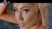 Теди Александрова - Цяло лято (официално видео, високо качество )