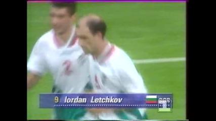 България - Гърция 4 - 0 [ 26.06.1994 ]