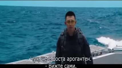 Операция Червено море (2018) с Huang Jingyu [bg] 1/3