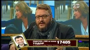 Big Brother All Stars ( 15.12.2014 ) - част 5