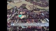 Столичната община ще окаже помощ на наводнената столица на Босна и Херцеговина Сараево