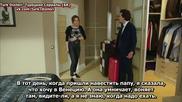 Сърдечни работи ~ Gonul Isleri еп.21-1 Турция Руски суб. със Селма Ергеч и Бену Йълдъръмлар