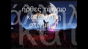 Готина Гръцка Балада С Превод Xarhs Bat8akourhs - Se euxaristw.. Благодаря Ти