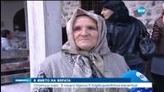 Стотици вярващи нощуваха в манастира в Хаджидимово - обедна емисия