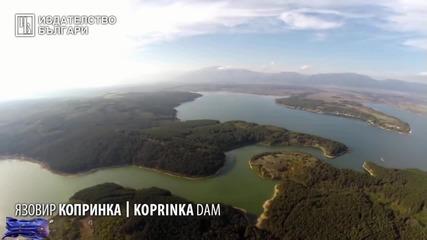 Bulgaria from above & България от високо