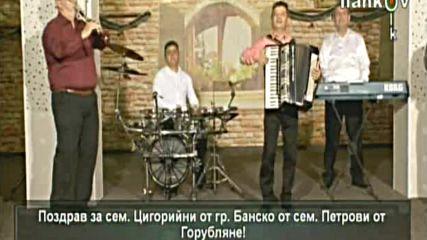 Ръмен Русев бенд - Челеково хоро