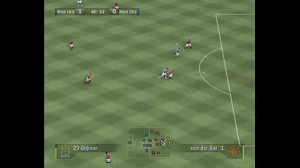 Man Utd - Man City Fifa 08