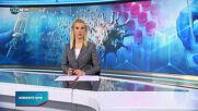 Новините на NOVA NEWS (22.01.2021 - 10:00)