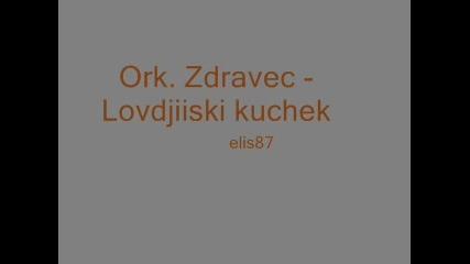 Ork. Zdravec - Lovdjiiski kuchek Vbox72
