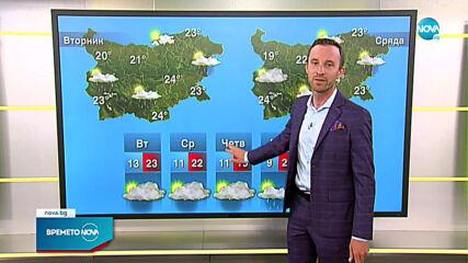 Прогноза за времето (17.05.2021 - сутрешна)