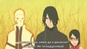 Boruto - Naruto Next Generations 21 Бг Субс Вградени