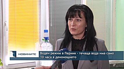 Централна обедна емисия новини - 13.00ч. 18.11.2019