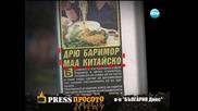Press просото - Господари на ефира (01.07.2014г.)