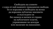 (2012) Свобода На Словото!!! Боби Кинта feat. Таня Паскова- Истински Промени (official video)