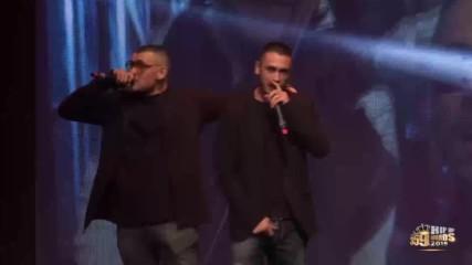 Murda Boyz на 359 Hip Hop Awards 2019