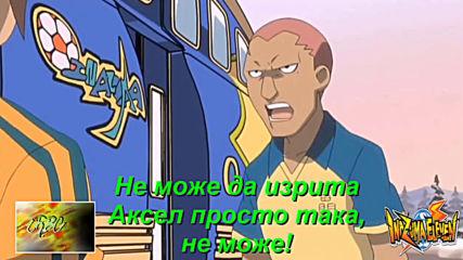 Inazuma Eleven Episode 32-принцът на снежната страна!!