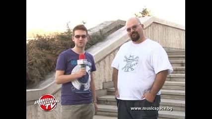 Кайно Йесно Слонце: Името ни произхожда от текста на родопска песен