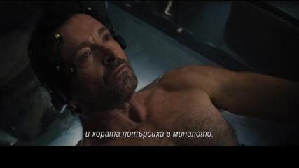 """""""ИГРА НА СПОМЕНИ"""" - Официален трейлър"""