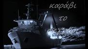 {превод} Димитрис Басис - Шепота На Сърцето - Dimitris Basis - Psithyroi Kardias