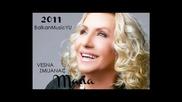 Весна Змиянац - Недостатък - Vesna Zmijanac 2011 - Mana