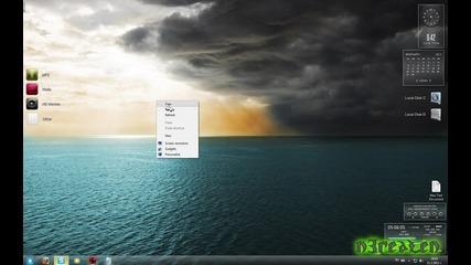 Моят модифициран Windows 7