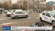 Трима ранени при катастрофа с патрулка в София