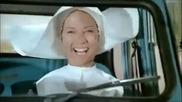Монахиня кара бясно кола, от старите филмови ленти