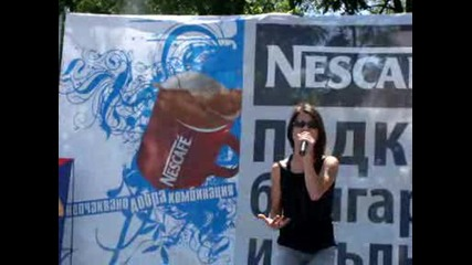 Преслава Мръвкова - The best