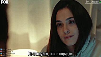 Последно лято еп.8 Руски суб.