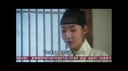 Бг Превод - Sungkyunkwan Scandal - Епизод 16 - 3/4