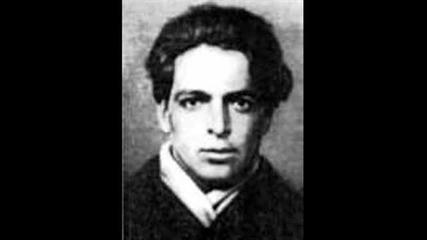 Христо Смирненски - Юноша
