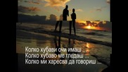 * Превод + Линк За сваляне* || гръцко || Giannis Ploutarhos - Poso wraia matia eheis (hq)