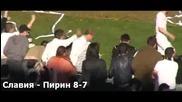 Славия - Пирин 8:7 (след дузпи) 21.04.2011