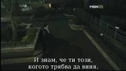 Бг субс! What's Up / Какво става (2011) Епизод 20 Част 3/4