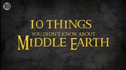 10 неща, които не знаете за Средната земя