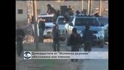 """""""Ислямска държава"""" е убила още един заложник"""