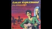 Saban Bajramovic - Vasilica (моя втори