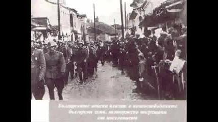 Новини От Македония