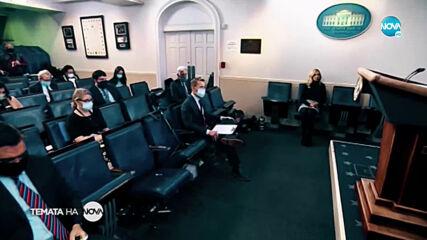 """""""Темата на NOVA"""" в аванс: """"Невидимият кандидат"""" (08.11.2020)"""
