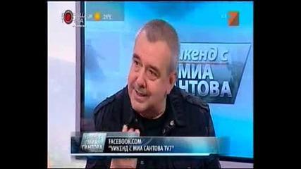 Любомир Стойков говори за стила и естетическия вкус