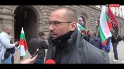 Вмро отбеляза Деня на будителите с протест пред образователното министерство