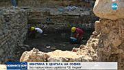 Нови разкрития за античния център на София