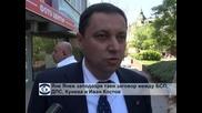 Яне Янев: Държавността се разпада