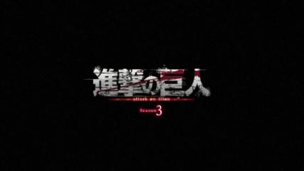 [ Bg Sub ] Attack on Titan / Shingeki no Kyojin | Season 3 Episode 18 ( S3 18 )