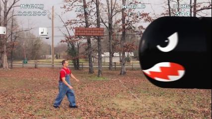 Супер Марио в реалния живот