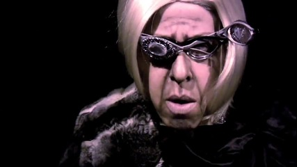 Дъртата Lady Gaga с мощна пародия на Alejandro