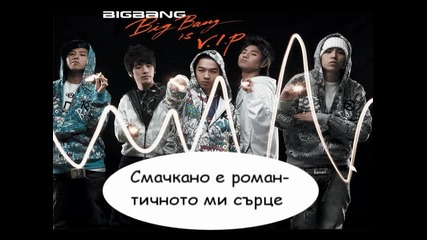 [бг превод] Big Bang - Nice Person