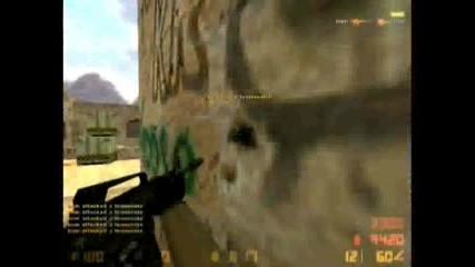 Дупчене На Dust 2 Counter Strike